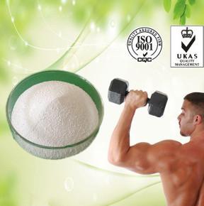 China 99% Pharmaceutical Grade CoQ10 API powder/Ubidecarenone powder whatsapp:008613720208757) wholesale
