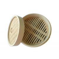 China Two Layers Bamboo Steamer Japanese Table Ware for Restaurant wholesale
