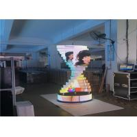 Buy cheap Round Pillar Design Creative LED Screen Indoor P2.5 Soft Flexible 2-30m View from wholesalers