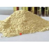 China Intestinal Animal Probiotics Feed Additives , Nutritional Feed Additives  Extraordinary Stable Activity wholesale