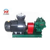 China YHCB Series Circular Arc  Gear Oil Transfer Pump for Gasoline/Tank/Truck wholesale