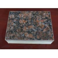 China Rigid Rock Wood Fireproof Insulation Board Waterproof And Soundproof Insulation Products on sale
