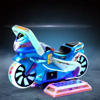 Buy cheap Coin Operated Kiddie Ride Machines Racing Motorcycles 110/220V 180W from wholesalers