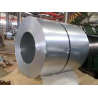China baosteel/lisco origin 201 stainless steel coil cold rolled prime quality wholesale
