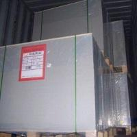China Coated Duplex Board with Gray Back, Available in Various Sizes wholesale