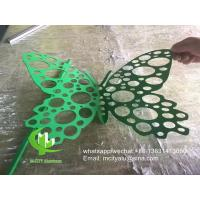 China butterfly Metal aluminum decorative perforated sheet for decoration wholesale