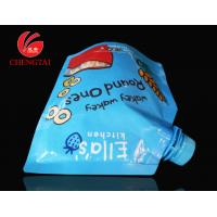 China PET PET PE Plastic Stand Up Pouches with Spout for Cereal Packaging wholesale