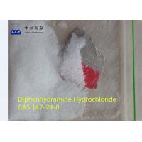 China Diphenhydramine HCL / CAS NO 147-24-0 Raw Material For Pharmaceutical Products wholesale