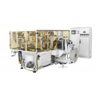 Buy cheap White Horizontal 150pcs/min High Speed Automatic Paper Cup / bowl Machine / from wholesalers