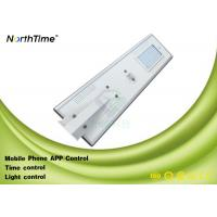 China 12Volt 30AH Integrated Solar LED Garden Lights 4300LM Time + Microwave Control wholesale