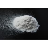 Quality FH9 CMC Thickening Agent Powder Thickener For Liquids , Milk Thickener for sale
