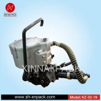 China KZ-32/25/19 pneumatic combination steel strapping tool wholesale
