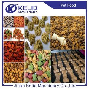 China Animal pet food production line dog food machine fish feed making machine wholesale