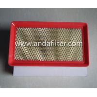 China High Quality Air Filter For Suzuki 13780-77A00 wholesale