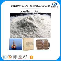 Cream White Xanthan Gum Oil Drilling Grade Meet API Specifications ISO Certificated