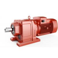 China helical gear reducer wholesale