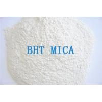 China Mica Powder From Wenshan Mica Mine wholesale