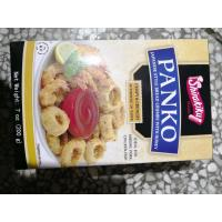 Quality Crunchy Whole Wheat Panko Bread Crumbs Delicious With Powder / Needle Shape for sale