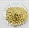 China Top quality 96% Colchicine CAS: 64-86-8 powder wholesale