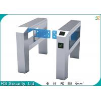 China Automatic Crowd  Retractable Barrier Gate Pedestrian Swing Turnstiles wholesale