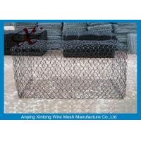 China Green Silver Welded Mesh Gabions Wire Cages For Rock Retaining Walls wholesale