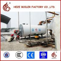 China YYQW-700 natural gas fired thermal oil boiler with Baltur Burner wholesale