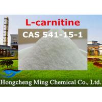 China Pharmaceutical Raw Materials,L-carnitine  CAS 541-15-1,Nutrition Supplements on sale