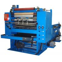 China Face Tissue Paper Machine ( folding machine ) wholesale