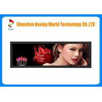 Buy cheap 920×540 Resolution IPS LCD Screen 24.5 Inch 700cd/m2 Brightness With Full View from wholesalers
