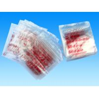 China Resealable plastic various size grip seal ziplock bags on sale