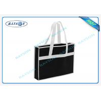 China full color laminated pp non woven promotional eco shopping bag for packing wholesale