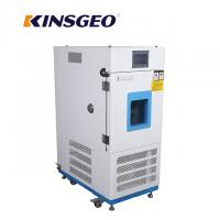 China -40~150℃ LCD Control Temperature Humidity Chamber WIth Chinese , English Optional System wholesale
