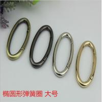 China High quality hanging gunmetal nickle bag accessories zinc alloy 54MM spring o ring wholesale