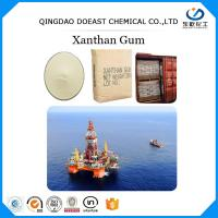 China 40/80/200 Mesh Xanthan Gum Oil Field Grade Powder HS 3913900 wholesale