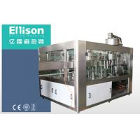 China PLC Carbonated Drink Filling Machine Balanced Pressure Automatic Bottle Filling Machine wholesale
