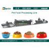 China Dog Fish Cat Pet Food Extruder equipment / machine , Dry pet food machinery wholesale