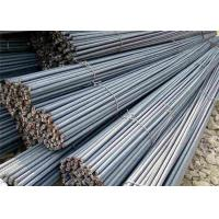 Buy cheap AISI ASTM 20MnCr5 Hot Rolled Alloy Round Steel Bar Dimensions 10-1500mm from wholesalers