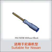 China Single Hole Air Jet Nozzle High Precision For Tsudakoma Toyota Airjet Loom on sale