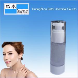China OEM Professional Silicone Based Makeup Primer Make - up Base Smoothing Primer wholesale