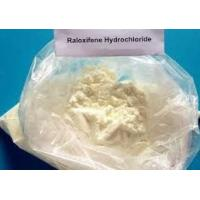 China CAS 82640-04-8 Anti Estrogen Supplements Raloxifene Hydrochloride / Raloxifene HCl wholesale