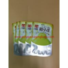 China Recyclable BOPP Aluminium Foil Bag For Dried Fruit , Peanuts , Tea wholesale