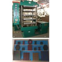 Buy cheap Rubber brick Machine, Rubber Tile Machine from wholesalers