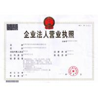 One Box Packaging Manufacturer Co.,Ltd. Certifications