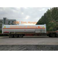 China 18.9 tons 45.5m3 40' 40 feet cryogenic 40ft lng iso tank container on sale