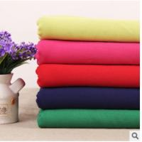 China Weft Polyester Twisting Mess Knitted fabrics Spot Women suit knitted fabrics wholesale