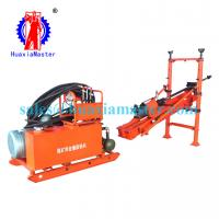 China ZDY-750 mine water exploration drill/coal mine rig for underground mining/working area widely mining water well drilling wholesale