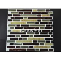 China OEM Eco Friendly Self Adhesive Silver Vinyl Wall Stickers For Bathroom Tiles wholesale