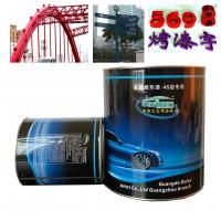 China Amusement Facilities Equipment Advertising Paint / Electric Viewing Car Paint wholesale