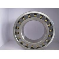 China Used Cars Minibus Application Self Aligning Roller Bearing 22206 CC / CCK / W33 Gcr15 Material Roller Bearing wholesale