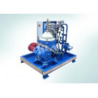 China Industrial High Speed Oil Water Centrifugal Separator Machine For Used Oil on sale
